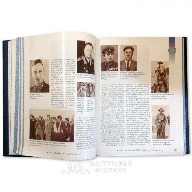 100 лет Военно-воздушным силам России (1912-2012), с фотографиями