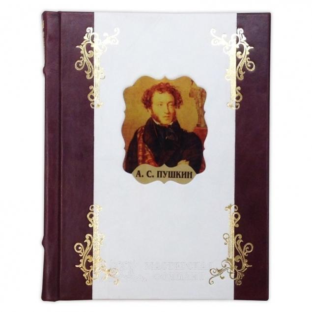 А.С.Пушкин в кожаном переплете. Вид спереди
