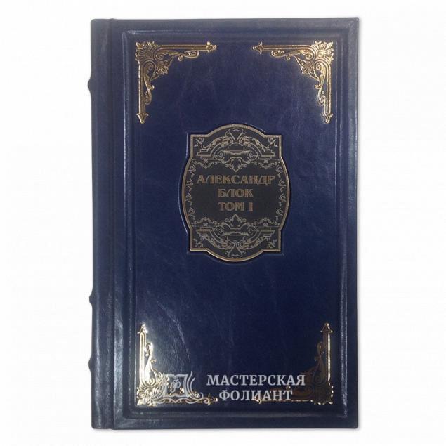 Подарочное собрание сочинений А.Блока в 6 томах