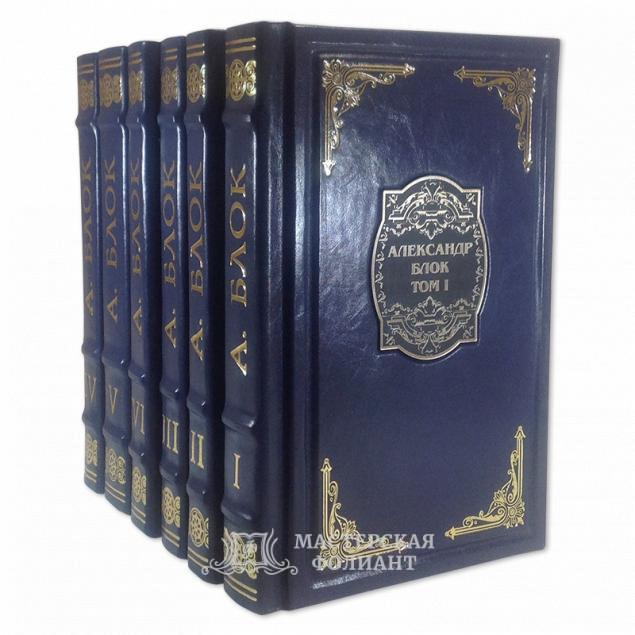 Стихи Александра Блока в 6 томах в кожаном переплете ручной работы