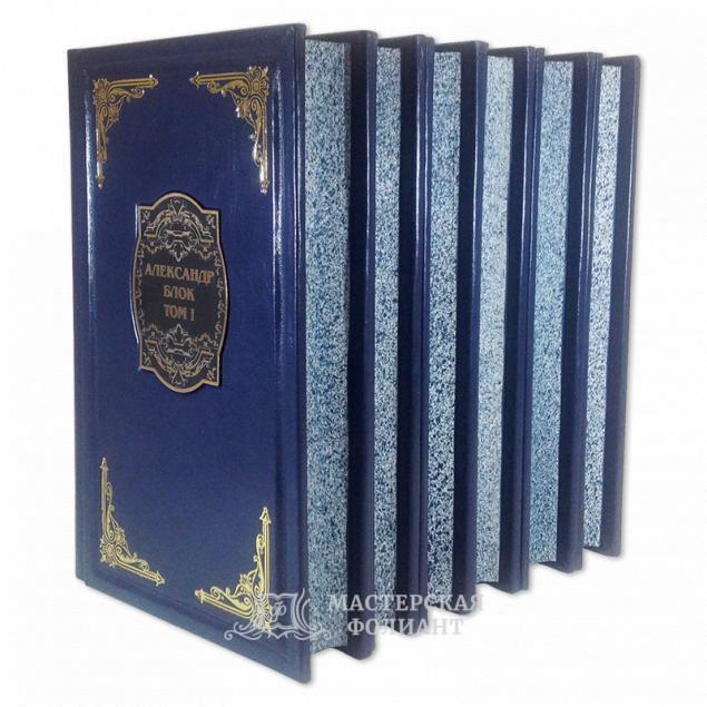 Подарочное издание стихов Блока. Трехсторонний крапленый обрез.