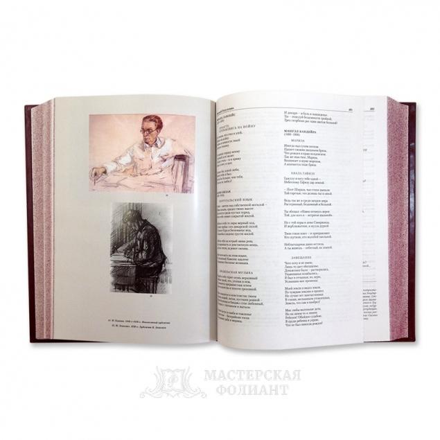 Строфы века-2: Антология мировой поэзии в русских переводах XX века, в раскрытом виде