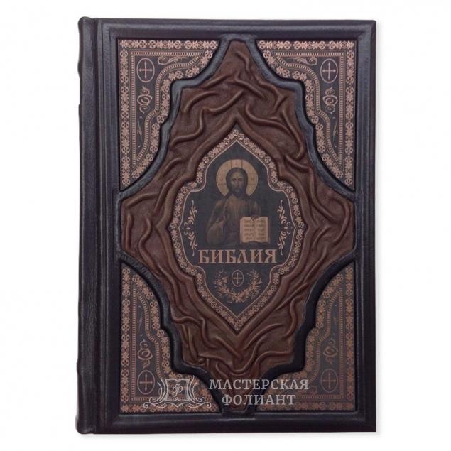 Библия. 2000 лет в мировом изобразительном искусстве, вид спереди
