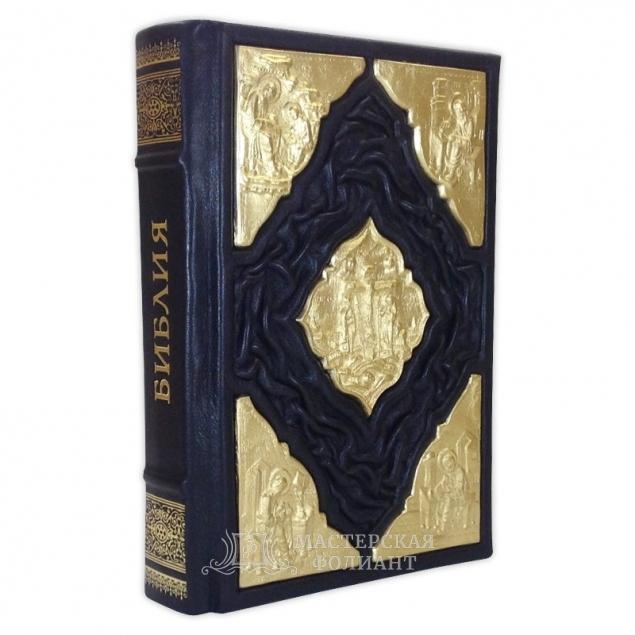 Библия в кожаном переплете, вид слева