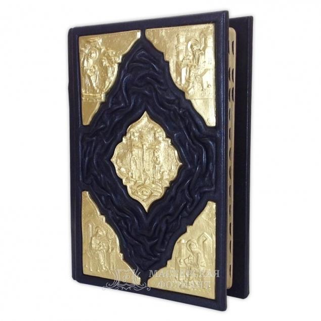 Библия в кожаном переплете, с золотыми вставками
