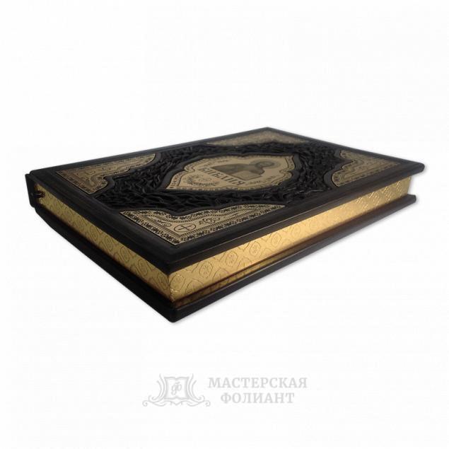 Библия с золотым обрезом с орнаментом в кожаном переплете