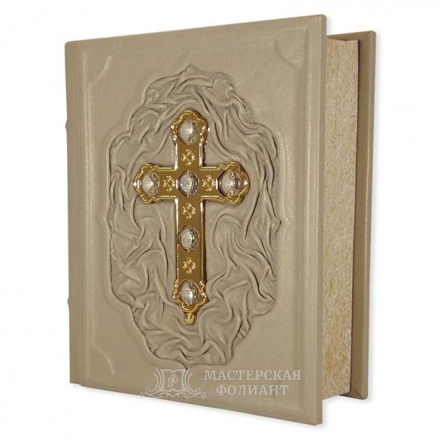 Подарочное издание Библии, крапленый обрез