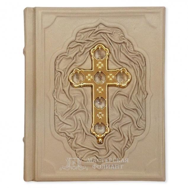 Подарочное издание Библии, вид спереди