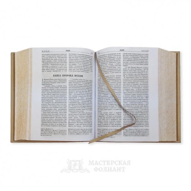Подарочное издание Библии, в раскрытом виде, кожаное ляссе