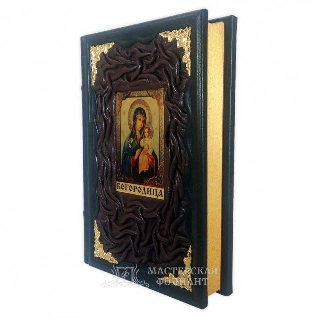 Книга «Земная жизнь Пресвятой Богородицы», вид справа