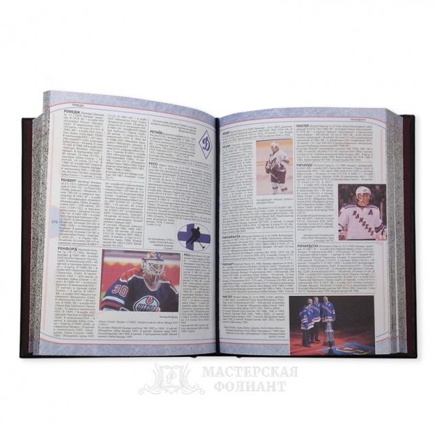 Большая энциклопедия хоккея. Разворот
