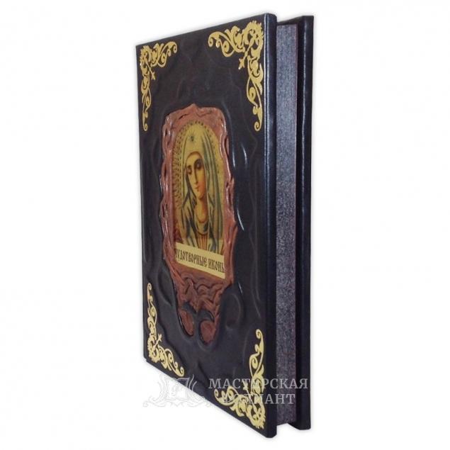 Книга «Чудотворные иконы», вид справа