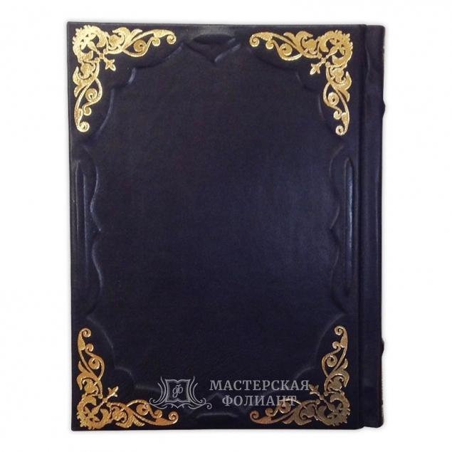 Книга «Чудотворные иконы», вид сзади