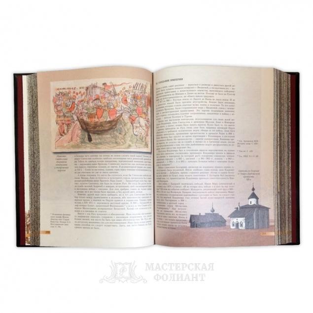 «Древняя Русь и Великая Степь» Л.Н. Гумилев, с цветными иллюстрациями