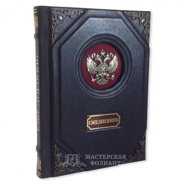 Ежедневник из кожи с бархатной вставкой и гербом