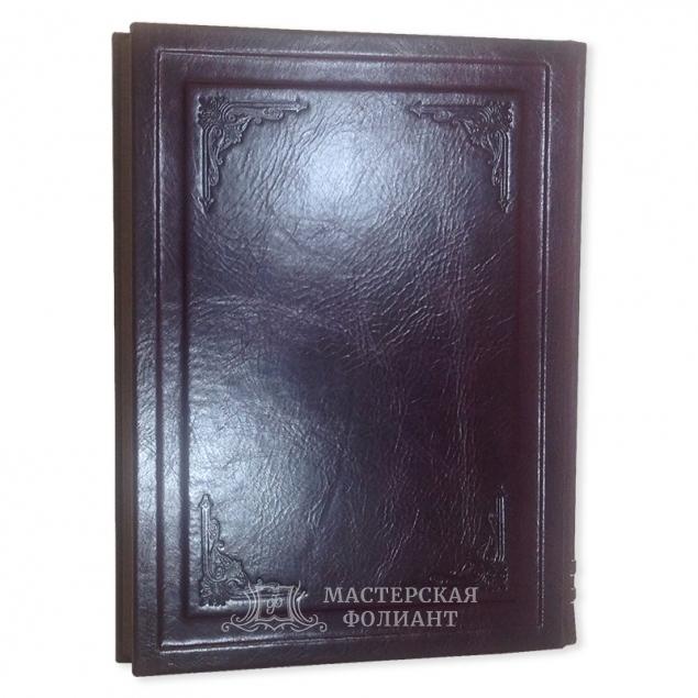 Подарочная книга «Философия рыбалки» Исаака Уолтона. Вид сзади