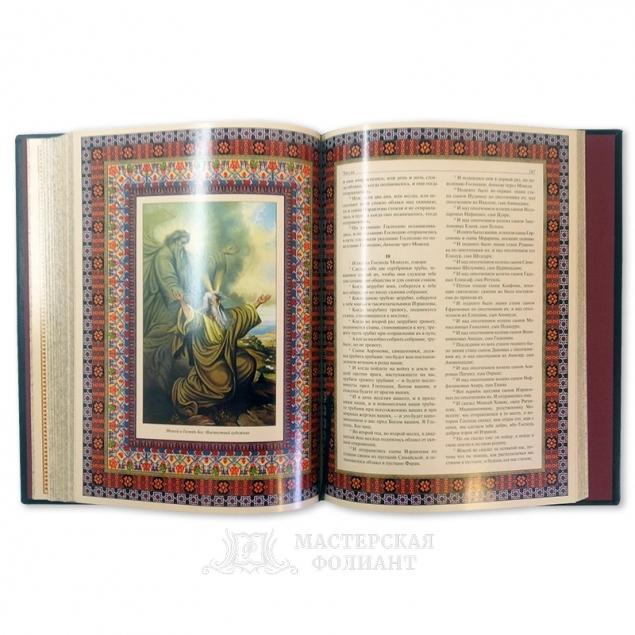 Иллюстрированная Библия. Пятикнижие Моисея, иллюстрации