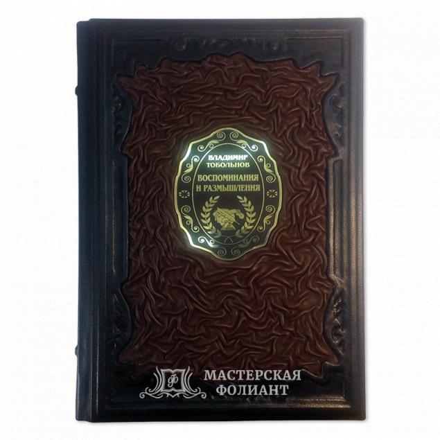 Именная подарочная записная книжка в кожаном переплете ручной работы