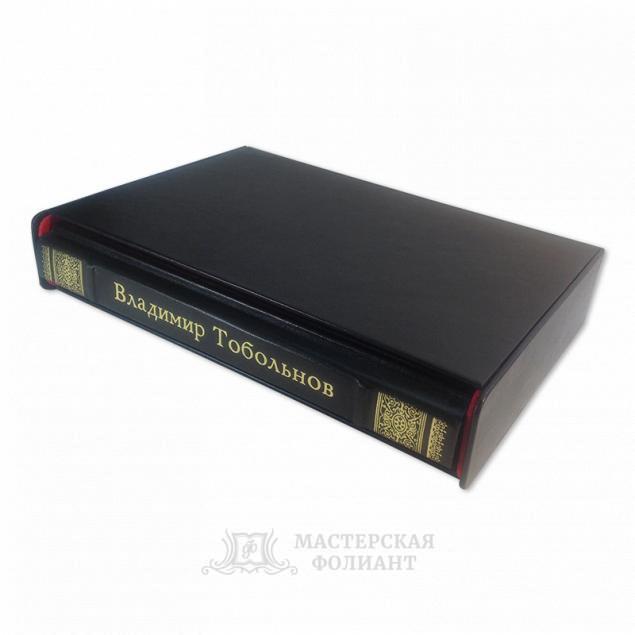 Именная записная книжка с золотым тиснением на корешке