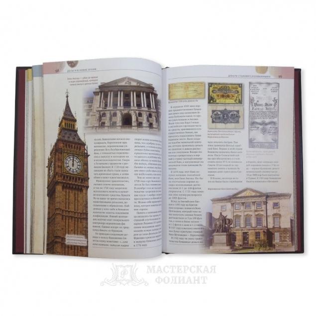 Владимир Тульев: История денег. С цветными иллюстрациями на мелованной бумаге