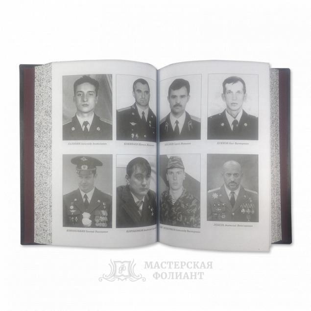 """Подарочное издание """"История спецназа ГРУ"""" с иллюстрациями"""