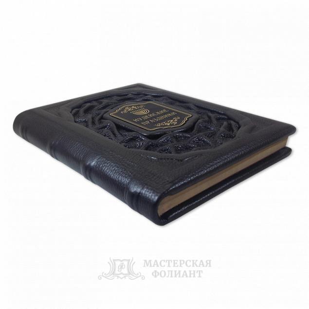 Подарочное издание книги «Иудейские праздники» в кожаном переплете ручной работы