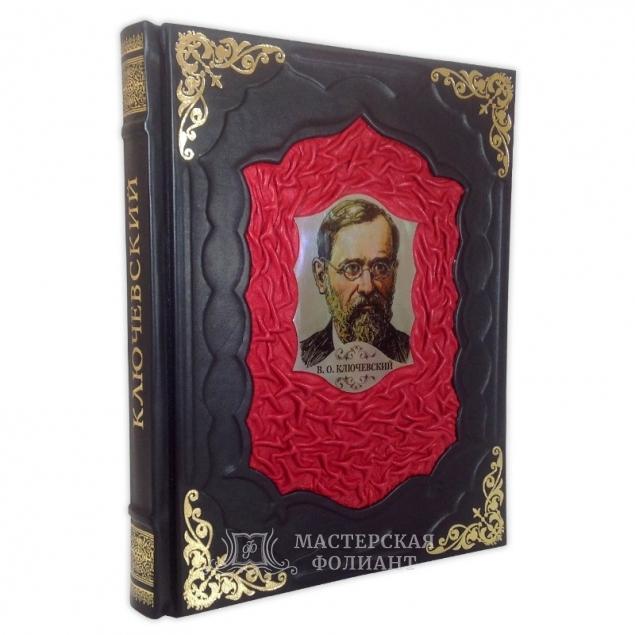 Василий Ключевский, книга в кожаном переплете, вид слева