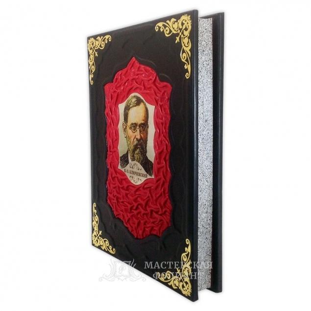 Василий Ключевский, книга в кожаном переплете, вид справа