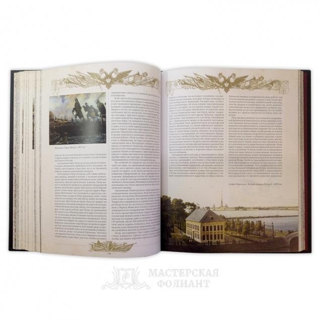 Василий Ключевский, книга в кожаном переплете. Раскрытый вид