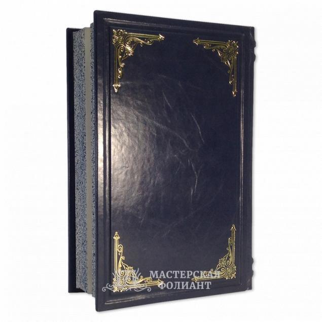 «Книга притч Царя Соломона» в кожаном переплете, вид сзади