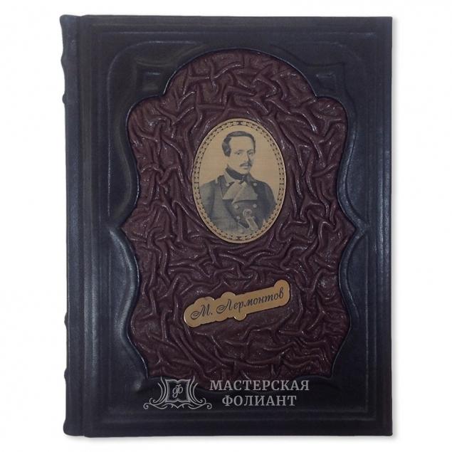 Книга стихов Лермонтова в подарочном издании в кожаном переплете, вид спереди