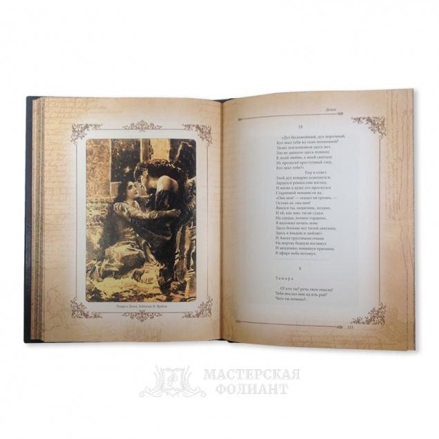 Книга стихов Лермонтова в подарочном издании в кожаном переплете, цветные иллюстрации