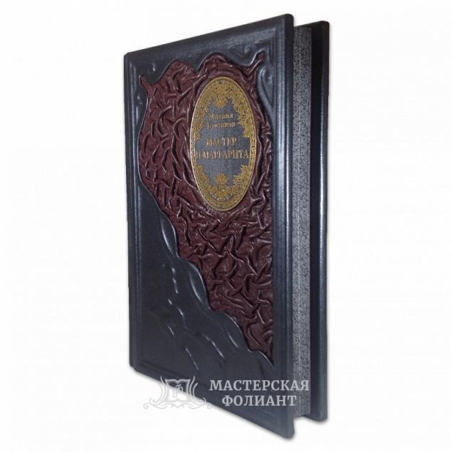 Коллекционное издание «Мастер и Маргарита» Михаил Булгаков, вид слева