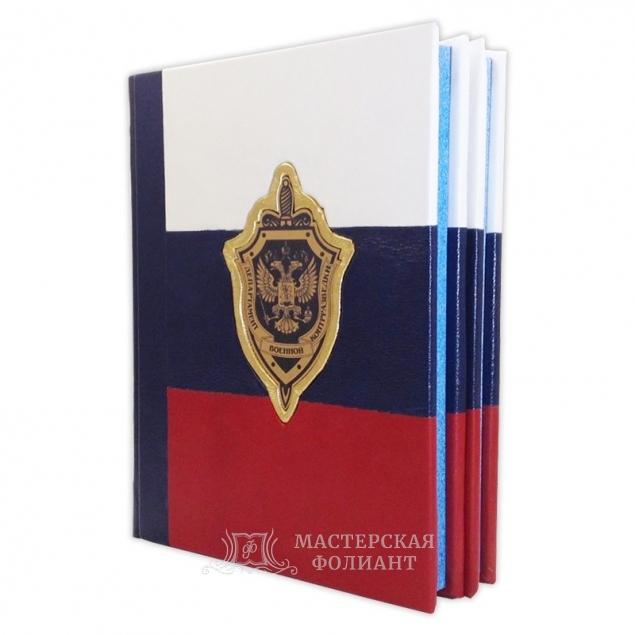Книга «Контрразведка» подарочная, вид справа
