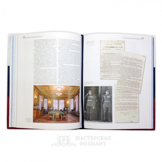 Книга «Контрр 6азведка» подарочная, цветные фото
