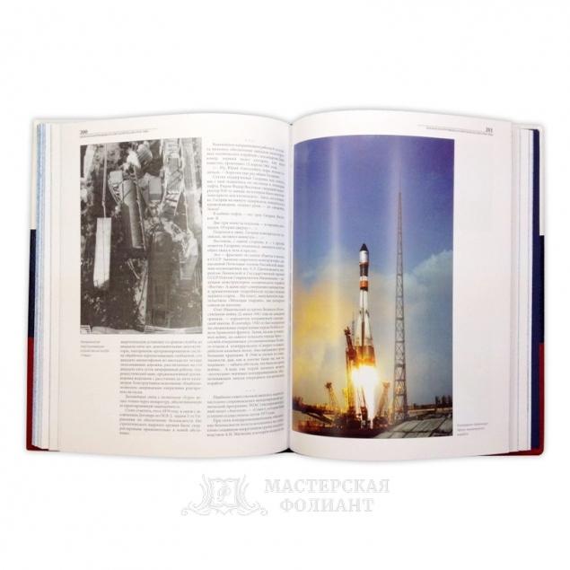 Книга «Контрразведка» подарочная, цветные качественные иллюстрации