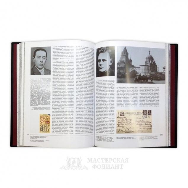 """Книга """"Лубянка"""" в кожаном переплете, с фотографиями"""