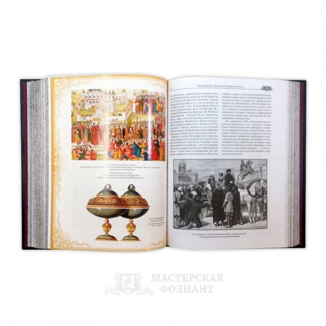 Л.А. Тихомиров «Монархическая государственность», цветные иллюстрации