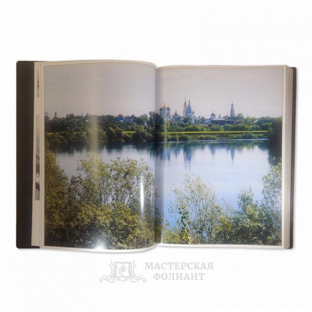 Москва. Фотоальбом. С цветными фотографиями Н.Н.Рахманова