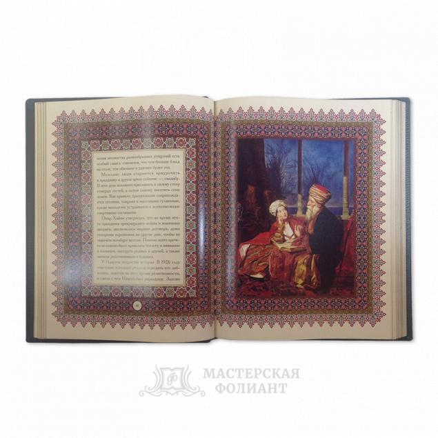 «Мусульманские праздники и святыни» в кожаном переплете с цветными иллюстрациями на мелованной бумаге