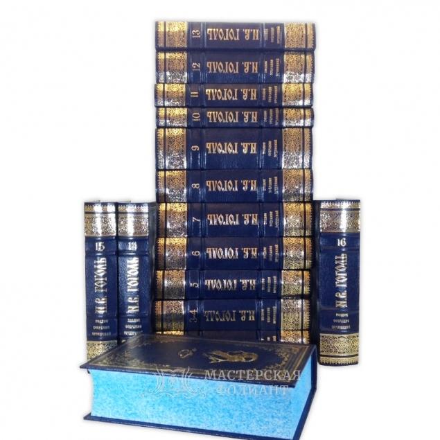 Н. В. Гоголь. Полное собрание сочинений и писем. Вид на все книги