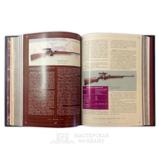 Охотничье оружие мира, качественные фото оружия
