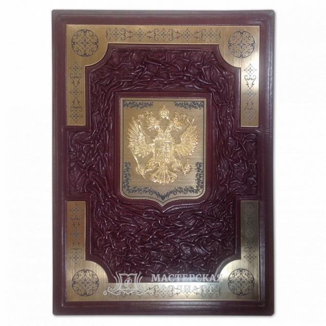 Папка адресная из натуральной кожи с гербом РФ