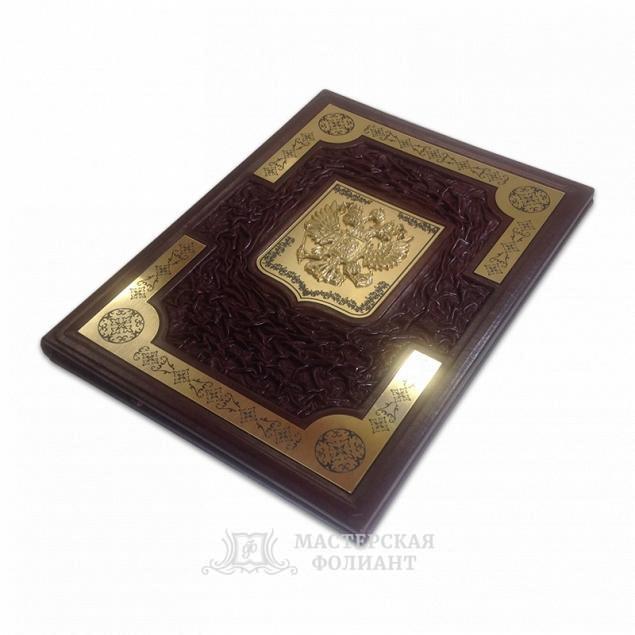 Подарочная папка на подпись с гербом России