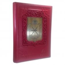 Папка адресная с гербом города Тулы