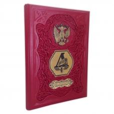 Папка для документов с логотипом РЖД
