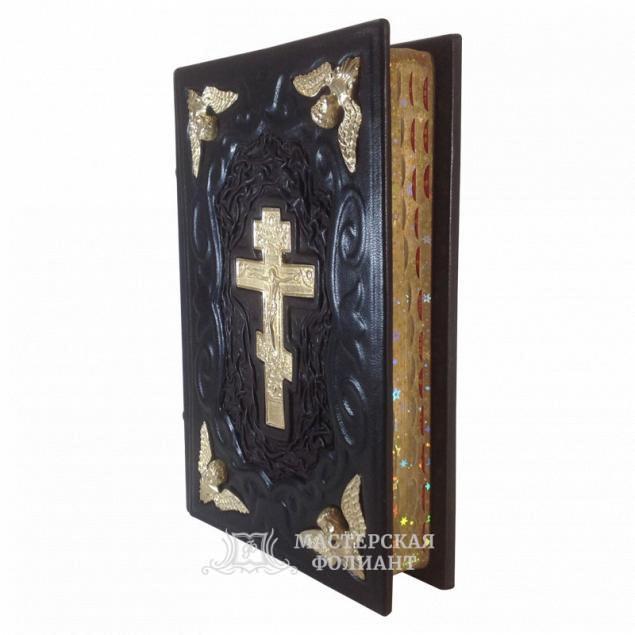 Подарочное издание Библии в кожаном переплете