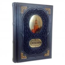 Подарочная книга-альбом о Москве на иностранных языках
