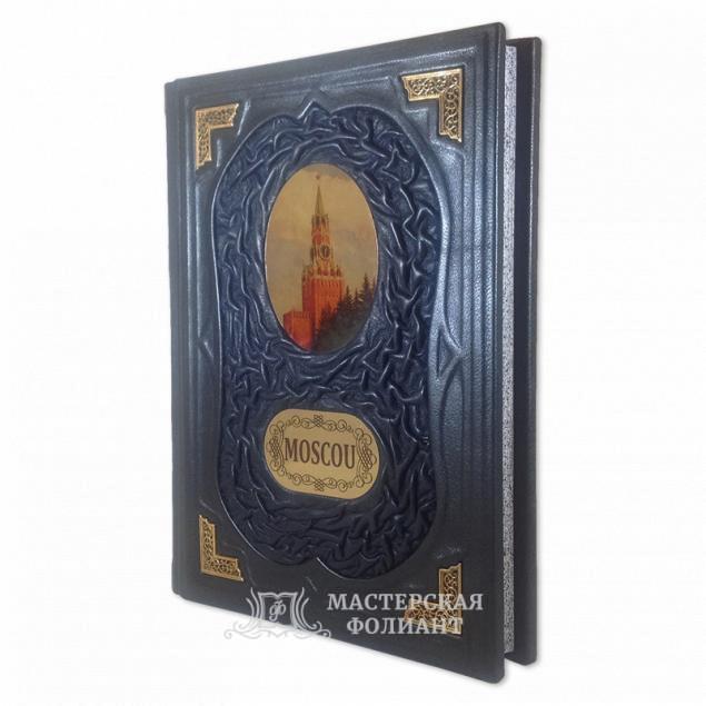Подарочная книга-альбом о Москве в кожаном переплете ручной работы