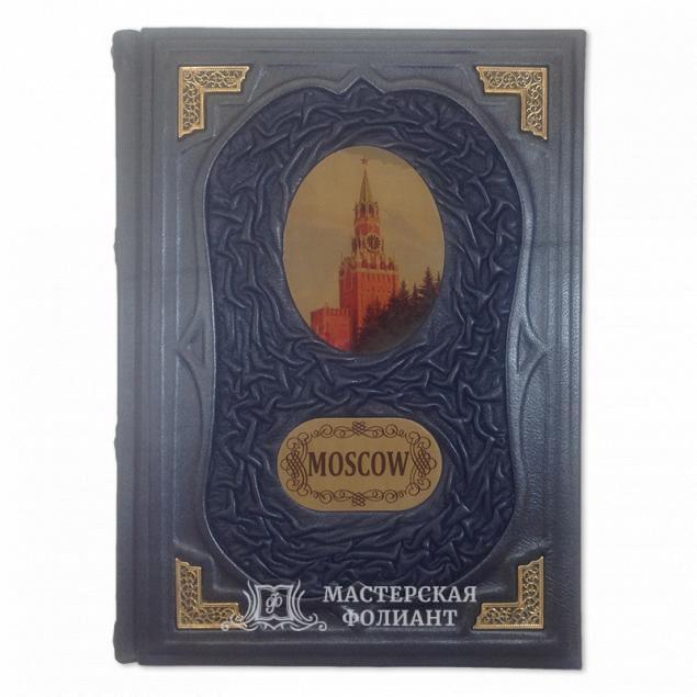 Подарочная книга-альбом о Москве в кожаном переплете на английском языке